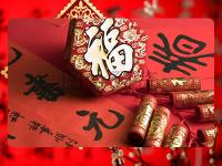 Chinese New Year, What do you know?