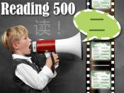 Read 500句(2), speak native Chinese